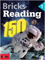 Bricks Reading 150 Level 1 (SB + WB + Multi-CD)