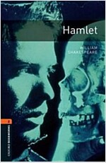 Oxford Bookworms Library: Stage 2: Hamlet (Paperback)