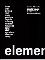 Elements (Boxed Set)