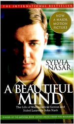A Beautiful Mind (Mass Market Paperback)