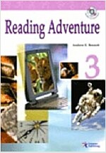 Reading Adventure 3 (Paperback + CD 1장)