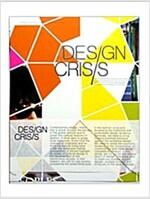 Design Crisis (Paperback)