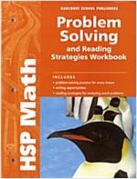 HSP Math Problem Solving and Reading Strategies Workbook Grade 5 (Paperback, Workbook)
