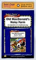 Old MacDonald's Noisy Farm (Paperback + CD 1장 + E-Book 1장)