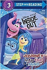 Journey Into the Mind (Disney/Pixar Inside Out) (Paperback)