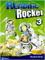 Reading Rocket 3 (Student Book + CD 1장)