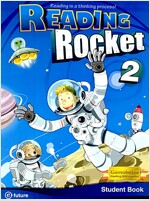 Reading Rocket 2 (Student Book + CD 1장)