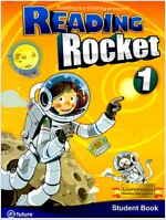 Reading Rocket 1 (Student Book + CD 1장)