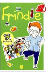 Frindle (원서 읽는 단어장 : Paperback)