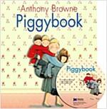 베오영 Piggybook (원서 & CD) (Paperback + CD)