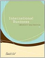 International Business (Hardcover, 8th)