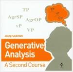 Generative Analysis