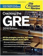 Cracking the GRE with 4 Practice Tests (Paperback, 2016)