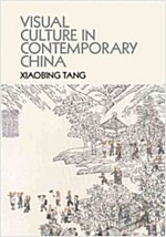 Visual Culture in Contemporary China : Paradigms and Shifts (Paperback)