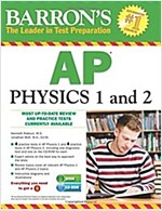 Barron's AP Physics 1 and 2 [With CDROM] (Paperback)