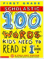 100 Words Kids Need to Read by 1st Grade (Paperback, Poster)
