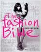 [중고] 이혜영의 패션 바이블 The Fashion Bible