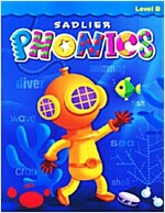 Sadlier Phonics : Level B  (Student Book)