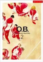[중고] O.B 2