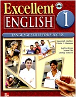[중고] Excellent English 1 (Student Book + CD 1장)