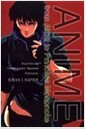 [�߰�] Anime (Paperback)