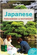 Lonely Planet Japanese Phrasebook & Dictionary (Paperback, 7, Revised)