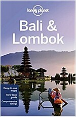 Lonely Planet Bali & Lombok (Paperback, 15, Revised)