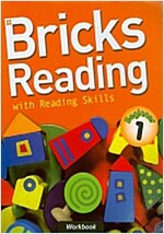 Bricks Reading with Reading Skills Beginner 1 : Workbook (Paperback)