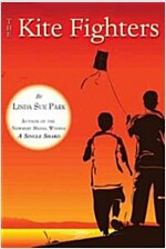 The Kite Fighters (Paperback)
