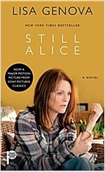 Still Alice (Mass Market Paperback, Media Tie-In)
