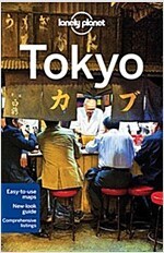 Lonely Planet Tokyo (Paperback, 10)