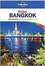 Lonely Planet Pocket Bangkok (Paperback, 5, Revised)