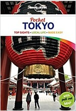 Lonely Planet Pocket Tokyo (Paperback, 5, Revised)