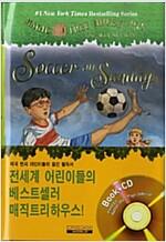Magic Tree House #52 : Soccer on Sunday (Hardcover + CD)