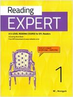 [중고] Reading Expert 1