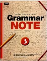 [중고] Grammar NOTE 3 (Student Book)