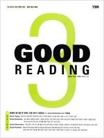 [중고] Good Reading Level 3