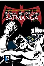Batman: The Jiro Kuwata Batmanga Vol. 2: The Classic Manga Available in English in Its Entirety for the First Time! (Paperback)