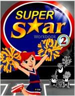 Super Star 2 : Workbook (Book)