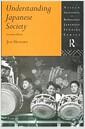 [중고] Understanding Japanese Society (Nissan Institute/Routledge Japanese Studies) (Paperback, 2nd)