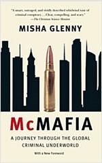 [중고] McMafia: A Journey Through the Global Criminal Underworld (Paperback)