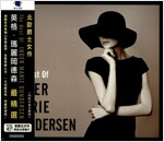 [수입] Inger Marie - The Best of Inger Marie Gundersem