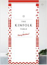 킨포크 테이블 크리스마스 세트 (킨포크 테이블 one + 킨포크 테이블 two + 크리스마스 카드)