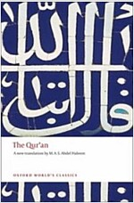 The Qur'an (Paperback)