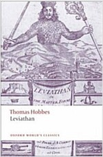 Leviathan (Paperback)