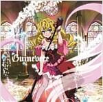 擴散性ミリオンア-サ- キャラクタ-ソング3 グィネヴィア (CD)