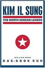 Kim Il Sung: The North Korean Leader (Paperback, Revised)