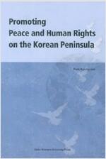[중고] Promoting Peace and Human Rights on the Korean Peninsula (Paperback)
