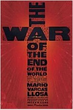 The War of the End of the World (Paperback)