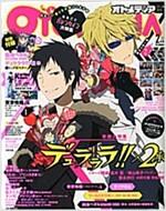 OTOMEDIA (オトメディア) 2015年 02月號 [雜誌] (隔月刊, 雜誌)